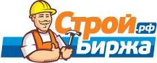СтройБиржа.рф